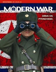 Modern War #5 Drive on Pyongyang