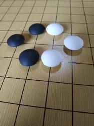 Zestaw ceramicznych kamieni do gry w go (dwustronnie wypukłych)
