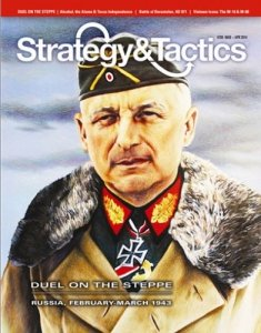 Strategy & Tactics #285 Duel on the Steppe