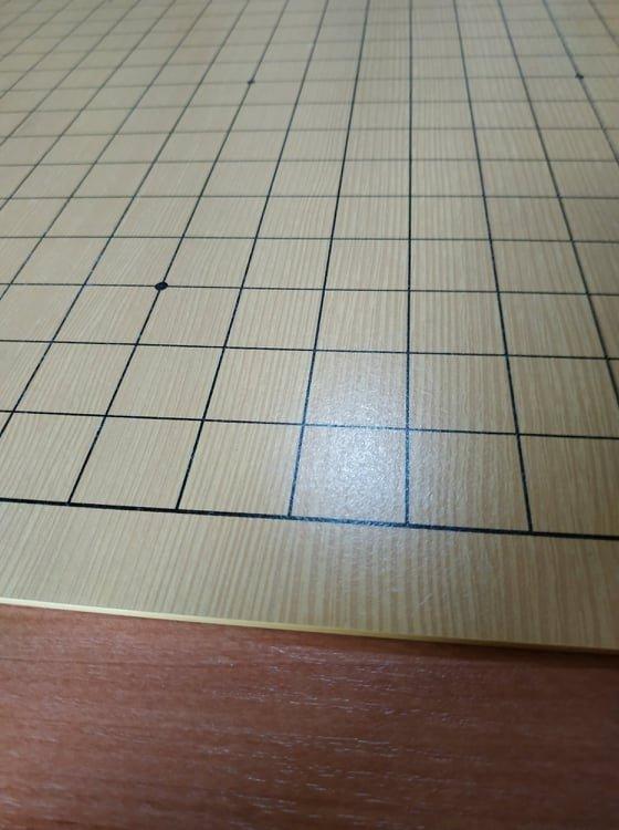 Plansza do gry w go 47cm x 44cm x 0,3cm