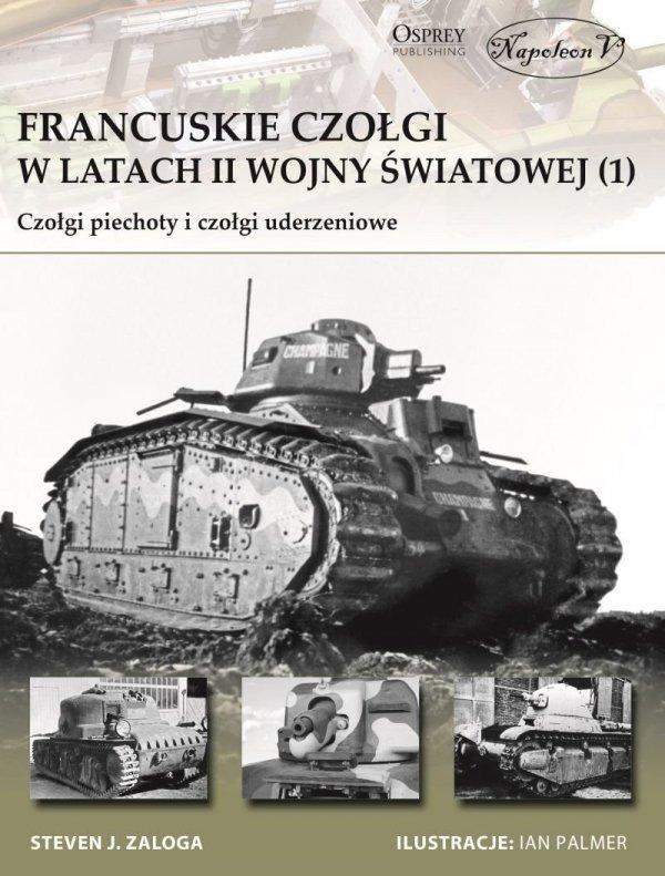 Francuskie czołgi w latach II wojny światowej (1)