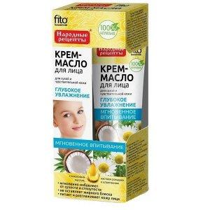Fito cosmetics - Krem-olejek do twarzy głębokie nawilżenie cera sucha i wrażliwa Kokos i Rumianek 45ml
