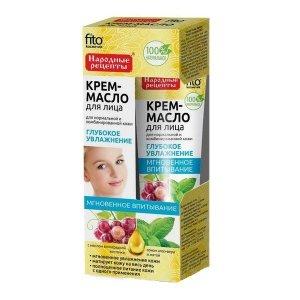 Fito cosmetics - Krem-olejek do twarzy głębokie nawilżenie cera normalna i mieszana Mięta i Aloes 45ml