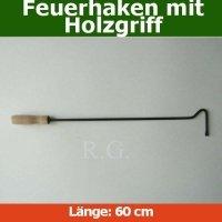 Feuerhaken Schürhaken mit Holzgriff 60cm