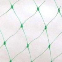 Vogelschutznetz Laubschutznetz Gartennetz 4x 100M