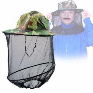 Kapelusz z moskitierą