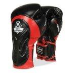 Rękawice bokserskie BB-4 Bushido