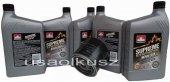 Filtr oraz syntetyczny olej 10W30 Chrysler Saratoga 1991-