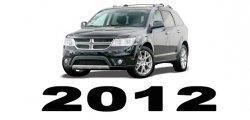 Specyfikacja Dodge Journey 2012