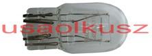 Żarówka biała całoszklana dwuwłóknowa W21/5W W3x16q
