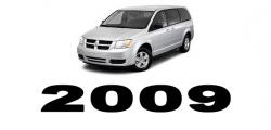 Specyfikacja Dodge Caravan 2009