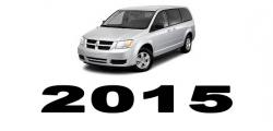 Specyfikacja Dodge Caravan 2015