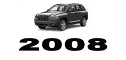 Specyfikacja Jeep Compass / Patriot 2008
