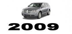 Specyfikacja Dodge Journey 2009