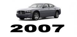 Specyfikacja Dodge Charger 2007
