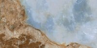 Pamesa Cr. Lux Danae Esmeralde 60x120