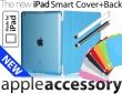 4w1 Smart Cover+Back Cover + Folia +Pen New iPad 3/ 4