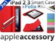 3w1 iPad 2 / 3/ 4 Smart Case Etui +Folia RETINA +C-Pen