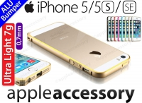 Aluminium Metal Bumper iPhone 5 5S 5SE CASE