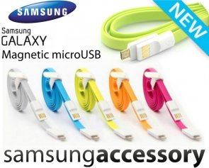 Kabel micro USB Samsung Galaxy Magnetic Magnetyczny