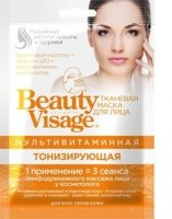 FITO*Maska w płachcie Beauty Visage Multiwitaminow