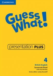 Guess What! 4 Presentation Plus DVD