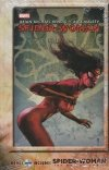 SPIDER-WOMAN AGENT OF SWORD HC (WITH MOTION COMIC DVD)