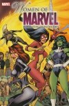 WOMEN OF MARVEL CELEBRATING SEVEN DECADES SC