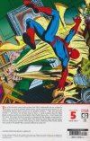 AMAZING SPIDER-MAN EPIC COLLECTION THE SECRET OF THE PETRIFIED TABLET SC **