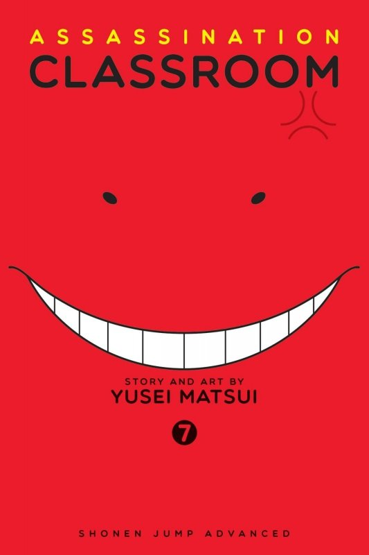 ASSASSINATION CLASSROOM VOL 07 SC **