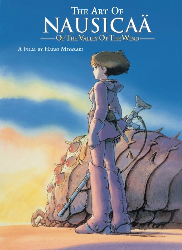 ART OF NAUSICAA OF VALLEY OF WIND HC *
