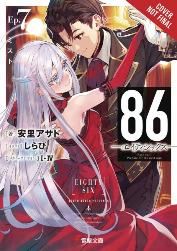 86 EIGHTY SIX LIGHT NOVEL SC VOL 07
