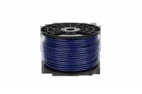 Kabel mikrofonowy stereo 6mm niebieski