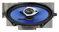 Głośnik samochodowy PY-AQ572C 5x7