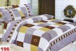 Poszewka 70x80, 50x60,40X40 lub inny rozmiar - 100% bawełna satynowa wz.Z 196