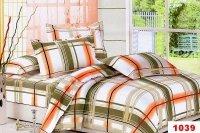 Poszewka 70x80, 50x60,40X40 lub inny rozmiar - 100% bawełna satynowa wz.Z 1039