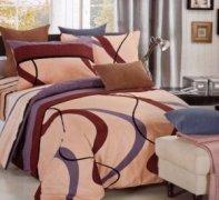 Poszewka 70x80, 50x60,40x40 lub inny rozmiar - 100% bawełna satynowa  wz.Z   XL 081