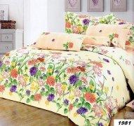 Poszewka 70x80, 50x60,40x40 lub inny rozmiar - 100% bawełna satynowa  wz.Z 1981