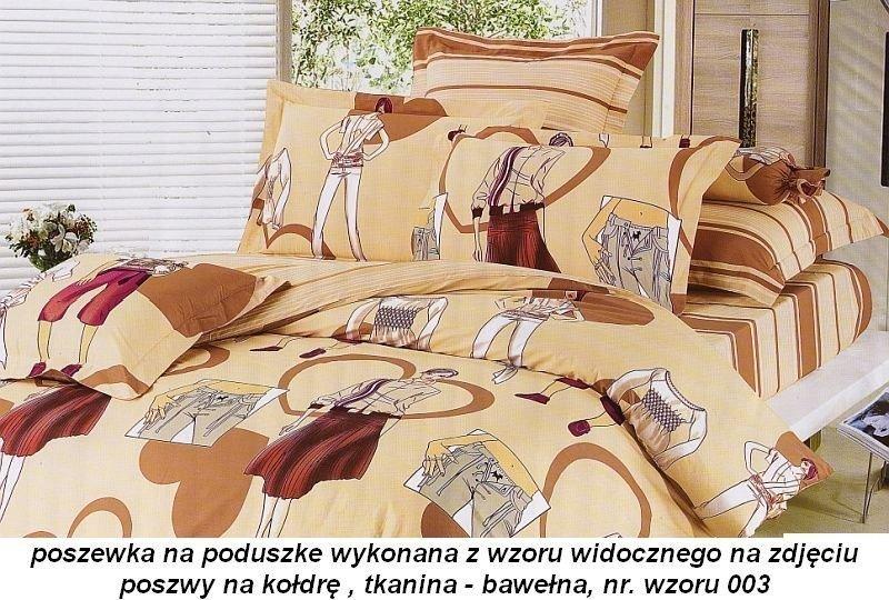 Poszewka 70x80, 50x60 lub inny rozmiar - 100% bawełna satynowa  wz. Z  0003