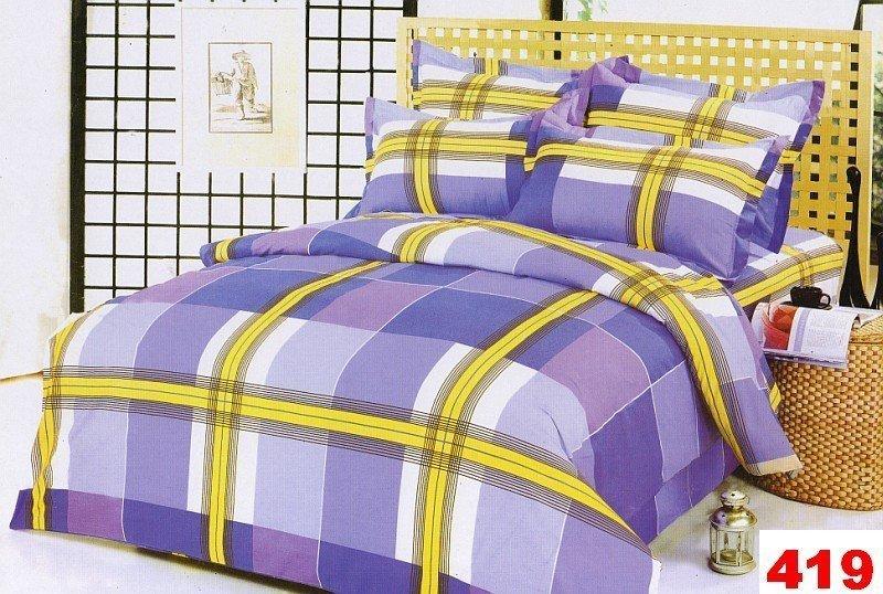 Poszewka 70x80, 50x60,40X40 lub inny rozmiar - 100% bawełna satynowa wz.Z 419