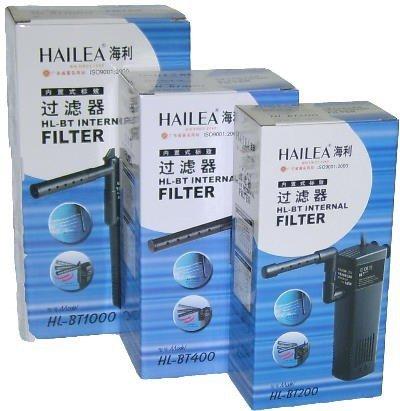 Filtr Wewnętrzny Hailea Bt-700 70-250L