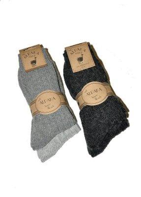 RiSocks Alpaka Natur 6520 A'2 unisex ponožky