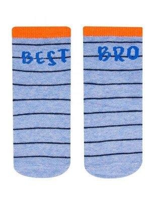 YO! SK-31 Boy 17-26 chlapecké ponožky, nápisy