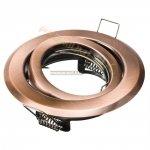 Oprawa halogenowa sufitowa BETA okrągła ruchoma BS stare złoto LUX01246