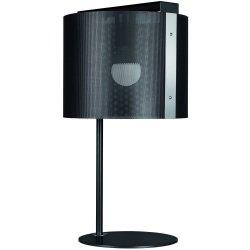 Lampka biurkowa Etro 5734B Lis Lighting