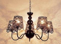 Lampa wisząca ARIANNA V2473B-5