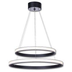Lampa wisząca LED LARGO 5401Z