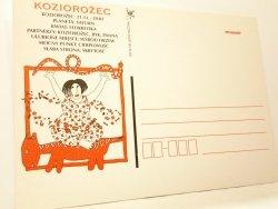KARTKA POCZTOWA #009 KOZIOROŻEC 21.12-20.01