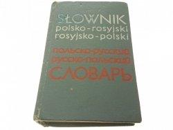 SŁOWNIK POLSKO-ROSYJSKI. ROSYJSKO-POLSKI (1975)