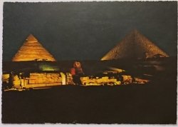 GIZA. SOUND AND LIGHT SHOW AT THE PYRAMIDS